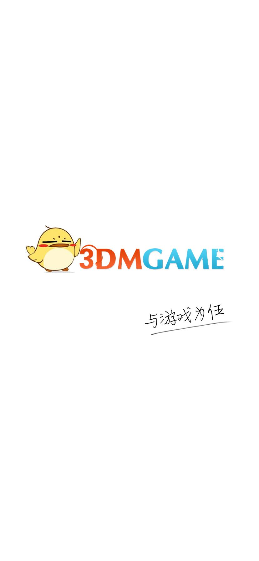 点击此文字登录3DM论坛帐号即可进入游戏