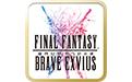 最终幻想手游,FFBE手游,最终幻想·勇气启示录,最终幻想,FFBE官网