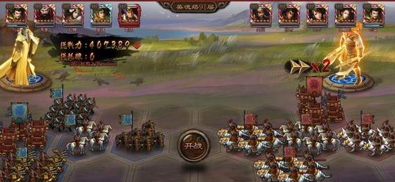 《大皇帝》过关斩将91关玩法攻略