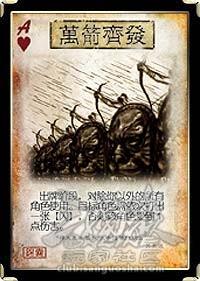 《三国杀》小技巧系列之锦囊牌篇