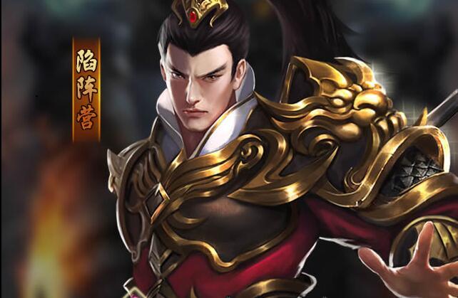 《御剑三国H5》角色技能介绍
