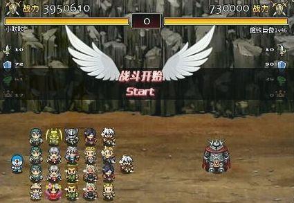 《像素骑士团》战斗的技巧
