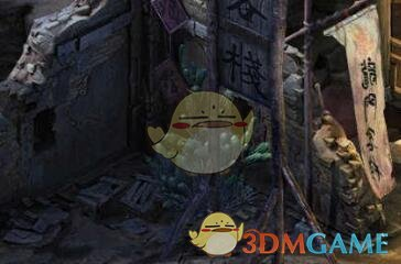 《古龙群侠传2》歃血家族