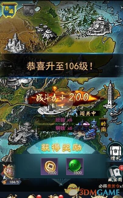 《古龙群侠传2》探索玩法介绍