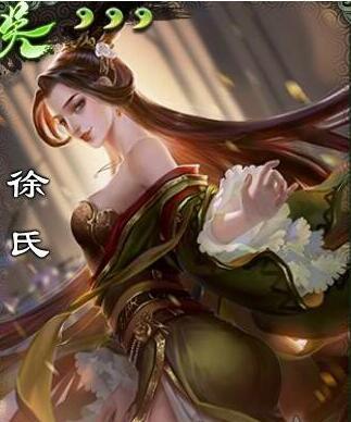 《三国杀》徐氏技能介绍