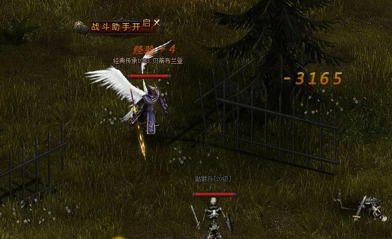 大天使之剑远古之城怎么打_打法攻略_