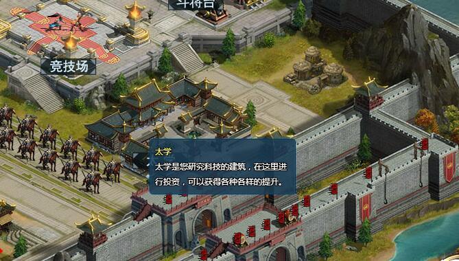 真战三国科技系统玩法怎么玩_科技系统玩法介绍_