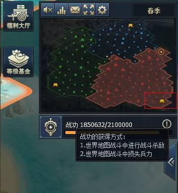 《三国群英传》城战玩法介绍