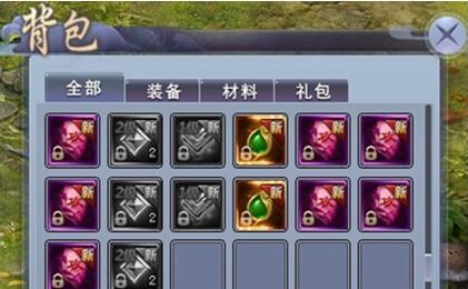 《古剑奇谭贰》背包系统玩法介绍