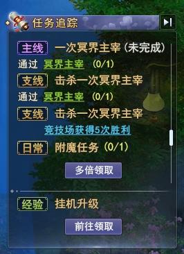 《古剑奇谭贰》任务系统玩法介绍