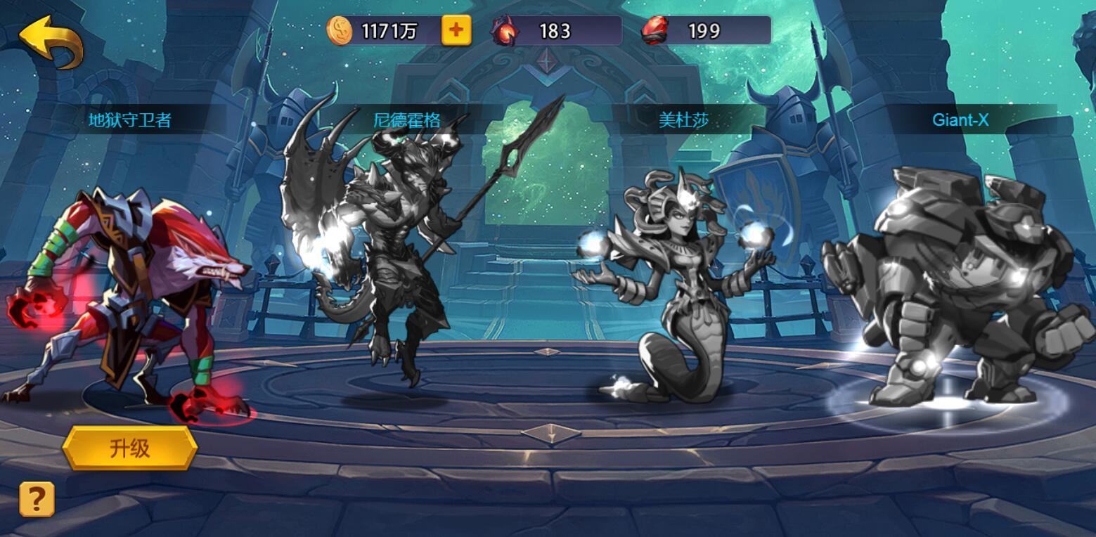 《战火与荣耀》魔兽系统玩法介绍
