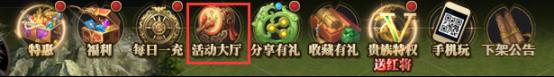《三国战》武道大会玩法介绍