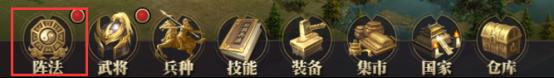 《三国战》武将系统玩法介绍