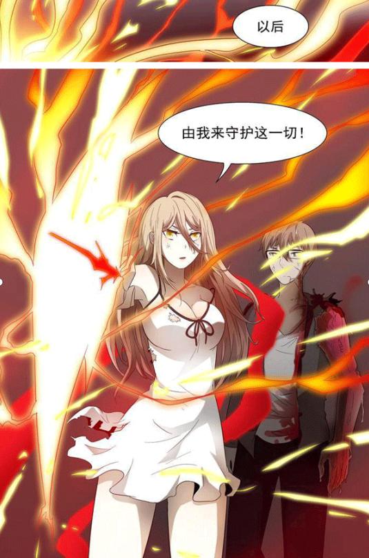 《神俑降临》手游角色介绍-神配剑法力无边苏巧葵