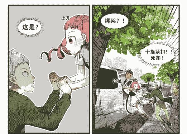 《神俑降临》手游角色介绍-傲娇千金萌萝莉神柃