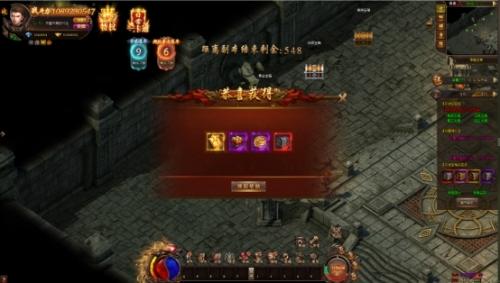 《血饮传说》神盾BOSS