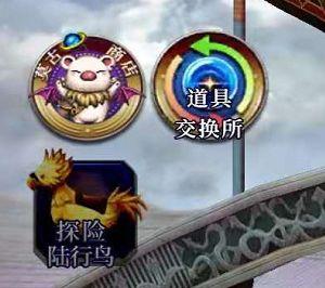 《最终幻想:勇士启示录 幻影战争》主要玩法