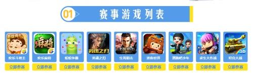 """QQ游戏""""锦鲤""""来袭,多款游戏送你海外游_"""