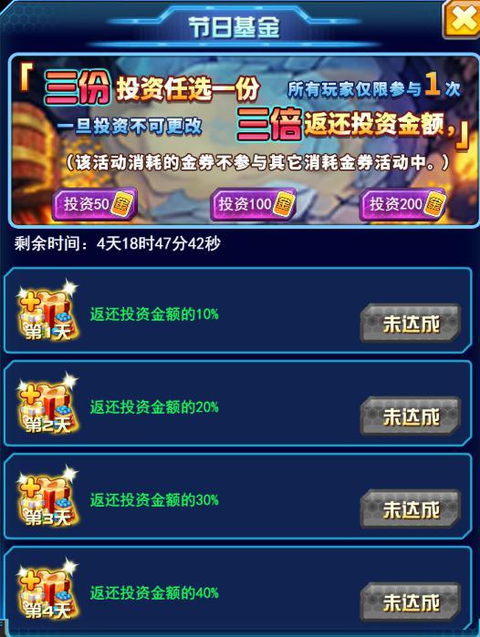 《妖怪宝可萌》11月9日更新公告