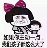 轻轻一点便能驰骋江湖 《古龙群侠传2》游戏玩法大曝光
