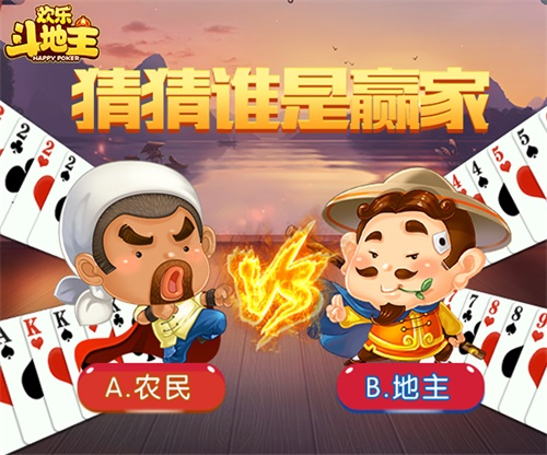 QQ游戏欢乐好礼 爆响红火新年