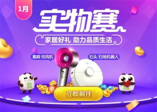 QQ游戏欢乐麻将TMT玩法全员对局礼开始啦!_