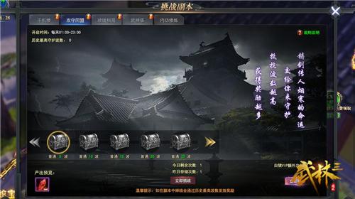 """《武林三》惊现""""王语嫣""""?我再也不敢英雄救美了!_"""