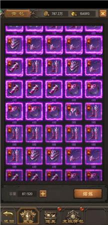 如何从《斩月屠龙》的封魔系统里获得大量资源?