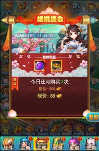 《梦道》周年庆活动介绍