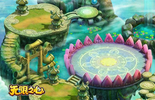 《无限之心》绝美场景 玩游戏像在游山玩水_