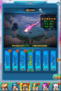 《梦道》中元节活动介绍
