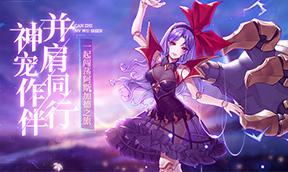 蒼之(zhi)女武神