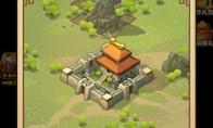 《我的帝國》城池征收玩法介紹