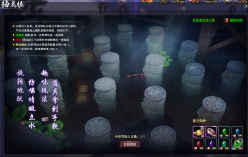 《武林三》有趣玩法介绍